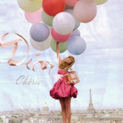 Sofia Coppola directs the new Miss Dior Chérie fragrance commercial. Very dreamy.