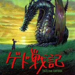Tales from Earthsea from Studio Ghibli.