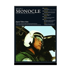 For anyone who hasn't heard, Tyler Brule of Wallpaper fame, has started Monocle... first issue out now.