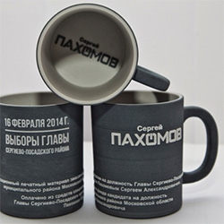 Does 3D printing a mug make it count as a leaflet? Apparently in Russia, a politician used this as a loophole for giving out mugs...