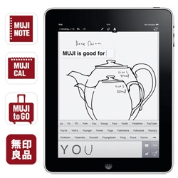 Muji does ipad/iphone apps! From a sketchbook, to a calendar that sinks with google calendar, to a travel/moblity focus, and browse their store!