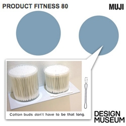 """Muji Project Fitness 80 at the Design Museum asks """"What would happen if we used 20% less materials and energy to make products?"""". The clever exhibition pushes Muji craftsmen to develop products that use fewer materials and processing."""