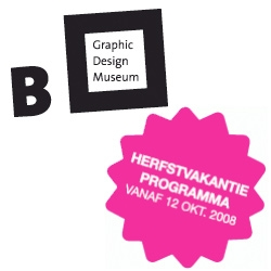 On 11 June 2008, Her Majesty Queen Beatrix opened the Graphic Design Museum, Beyerd Breda, the first museum in the world that concentrates specifically on graphic design.