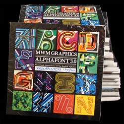 "MWM Graphics presents: Alphafont 3.0 Series. (27) 6""x6"" Prints. The full alphabet in vibrant color and wild vector geometry."