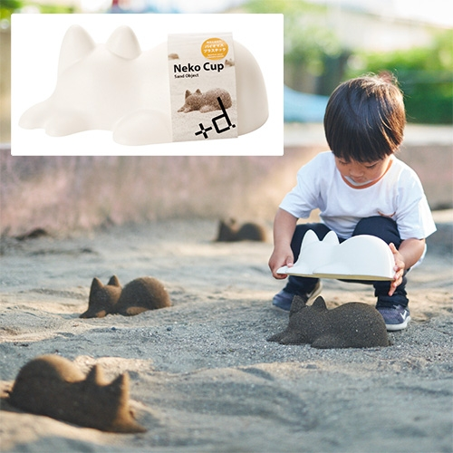 Neko Cup! Adorable sleeping cat mold that is perfect for making sleepy sand kittens all over the beach... and the mold doubles as a sculpture when not in use as well.
