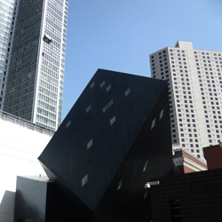 The new Jewish Contemporary Museum in San Francisco by Daniel Libeskind is almost finished.