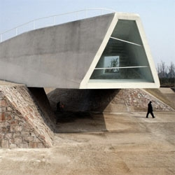 Exhibition Room at Jinhua Architecture Park in China, by mexican architect Tatiana Bilbao featured at Plataforma Arquitectura.