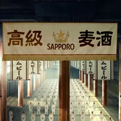 Legendary Biru-  a lavish journey though Japan's rich cultural heritage that reveals the brewing process behind Sapporo beer.