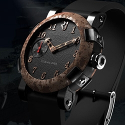 Swiss Romain Jerome is selling watches which are partially built from authentic parts of the Titanic, which sank in 1912.