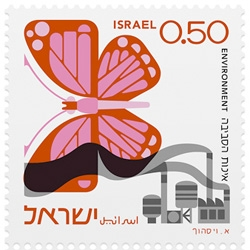 Gorgeous Israeli stamps depicting environmental concerns from 1975 ~ here is Air Pollution one... check out Water and Noise Pollution as well...