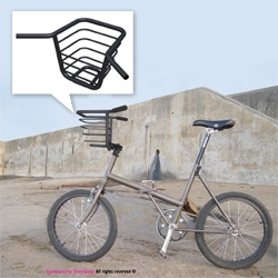 Goodmorning Technology's Handlebar Basket!