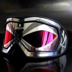 "The innovative eyewear brand Parasite launch in limited edition the ""Immortal"" Astero ski goggle."