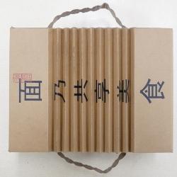 Yuan Gao presented me this beautiful package in my Paris workshop.