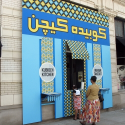 Conflict Kitchen is a take-out restaurant that only serves cuisine from countries that the United States is in conflict with. The food is served out of a take-out style storefront, which will rotate identities every 4 months to highlight another country.