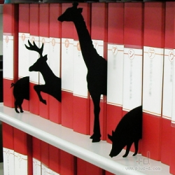 "Japanese shop ""h concept"" has these adorable animal book indexers for sale. They're a great way to add some life to drab shelves of documents."