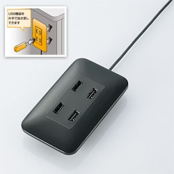 Wall Socket USB Hub ~ in black and white! by Elecom