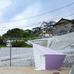 Hiroshima park restroom project by Japanese architect Bunzo Ogawa / FUTURE STUDIO.