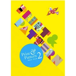 The new book, Print & Pattern 2 launches in the UK on Monday.