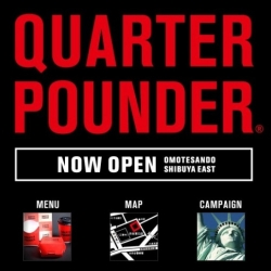 McDonald's Japan has opened new QUARTER POUNDER stores. Only two things are on the menu: The quarter pounder and the double quarter pounder