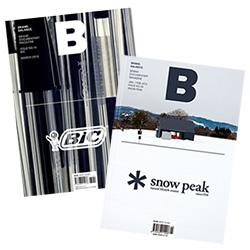 Magazine B - a Korean magazine on branding that looks at one brand per issue. Freitag, New Balance, Bic, Lush, Lamy, Snow Peak, Lego, Inteligentsia, and more!