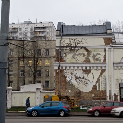 Vhils Hits Moscow!