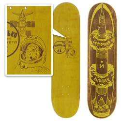Awesome new skate deck from Scumco & Sons - Riff-Raff Commander & Offspring, Skate Rocket #3