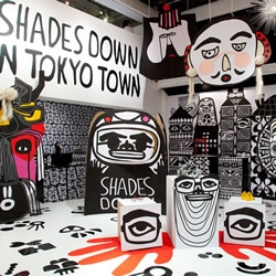 After the debut last year at Tokyo's Calm & Punk Gallery, 'Shades Down In Tokyo Town' is set to tour London, Gothenburg and Stockholm.  A wonderful unique celebration of experimental eye-wear.