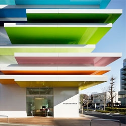 The latest Sugamo Shinkin Bank designed by Emannuelle Moureaux Architecture and Design in Shimura.