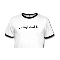 I AM NOT A TERRORIST shirt