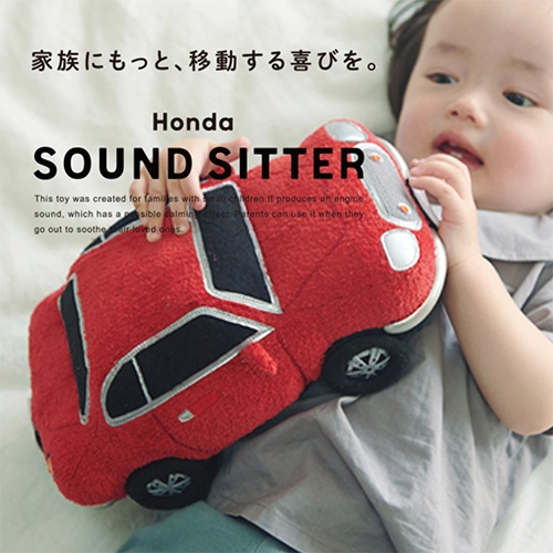 Honda Sound Sitter - Since low frequency sounds can be soothing to newborns, Honda sampled 37 of their cars revving and put them into a stuffed toy car! (There's everything from a '99 S2000, '95 Integra Type R, '02 NSX-R and more)