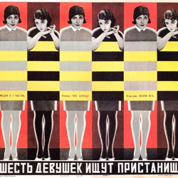Soviet Revolutionary Movie Posters at the Tony Shafrazi Gallery in New York.