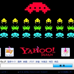 Taito has teamed up with Yahoo Japan yesterday and created an awesome page, where space invaders destroy the Yahoo homepage.