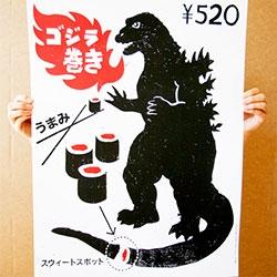Victor Melendez's Godzilla Sushi print