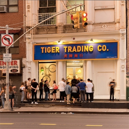 Tiger Trading Co. - Singaporean Tiger Beer hosts a pop up shop in NYC on Canal Street amongst all the cheap chinatown vendors to show off 700+ high end designer goods from Asia.