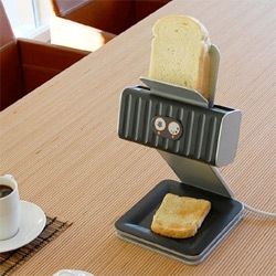 "othmar muhlebach: printing your toast - ""design-aerobics participant, othmar muhlebach recently won second prize at the berner design award '09 with his toaster design 'printing your toast'."""