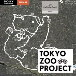 Tokyo Zoo Project  for the Sony Nav-U ~ animals were mapped out as routes and you can ride them throughout tokyo!