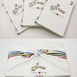 Tokyo 2016 Olympic bid book made with traditional paper from Awagami Paper mill - traditionally bound and wrapped in furoshiki cloth