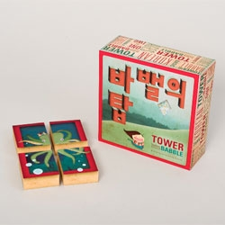 Tower of Babble, a building block game project by Monica O.