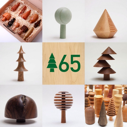 TreeSixtyFive - A tree a day from Forge Creative. These collectible tree ornaments are hand-turned on a lathe and each tree is unique.