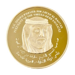 UAE's 1st Gold Bullion Coin Unveiled.