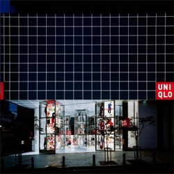 Curiosity just finished the new Uniqlo Megastore near Shinjuku station in Tokyo. I like the Tron look of the facade.