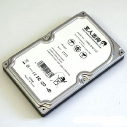 Geek design chic. a usb drive enclosure that looks exactly like a naked hard drive.
