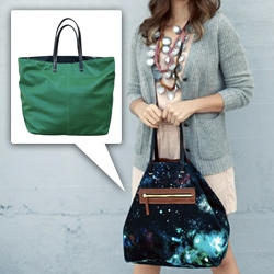 Reversible Celestial Tote ~ Wren Celestial print inside Clare Vivier (cognac or green) leather tote!