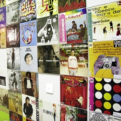 an awesome exhibition currently running in Japan: 33RPM | My Favorite 12inch Records Exhibition in Gunma Vol.01...