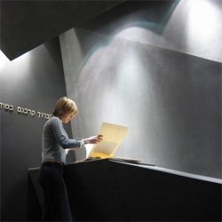 The Yehiam Memorial in Israel is a small space with a big contrast between walls and lighting.